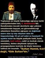 Fatih Sultan Mehmet (The Conqueror).jpg